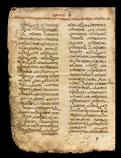 Syriac Schoyen 2530 Romans 7resized